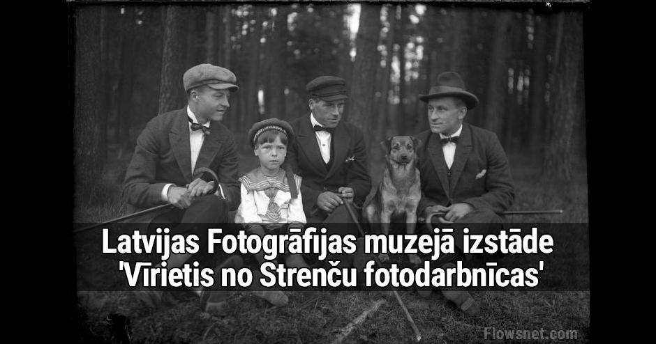 Latvijas Fotogrāfijas muzejā atklās izstādi: Vīrietis no Strenču fotodarbnīcas (6 attēli)