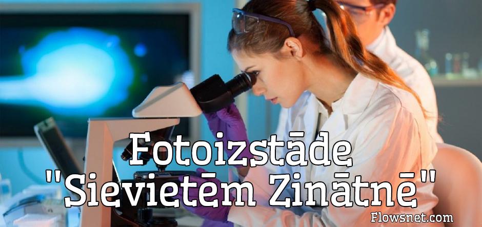 FOTOIZSTĀDE