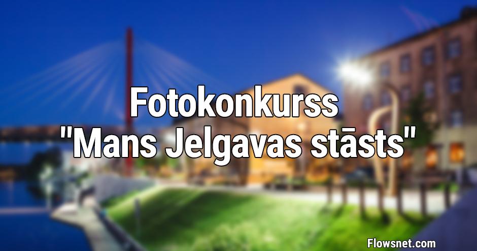 FOTOKONKURSS MANS JELGAVAS STĀSTS