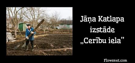"""JĀŅA KATLAPA IZSTĀDE """"CERĪBU IELA"""""""