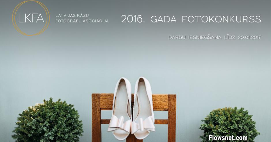 LATVIJAS KĀZU FOTOGRĀFU ASOCIĀCIJAS 2016. GADA KONKURSS